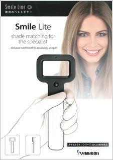 Smile Lite