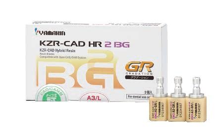 小臼歯用CAD/CAM冠 KZR-CAD HR2 BG GR