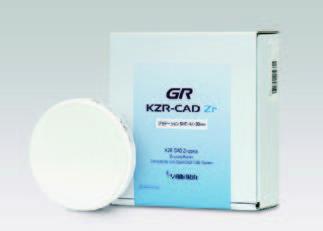 KZR-CAD ジルコニア グラデーション