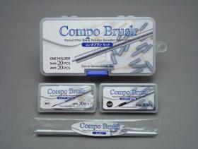 compo Brush