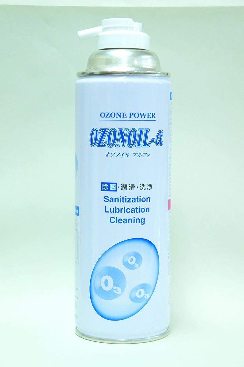 オゾノイルアルファ