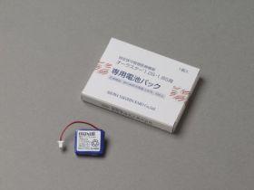 オーラスター1.0S・1.8S専用電池パック
