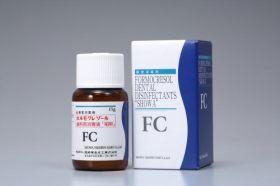 ホルモクレゾール歯科用消毒液「昭和」