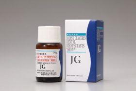 ヨード・グリセリン歯科用消毒液「昭和」