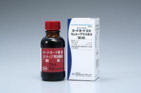ヨードヨード亜鉛カントップ用消毒液「昭和」