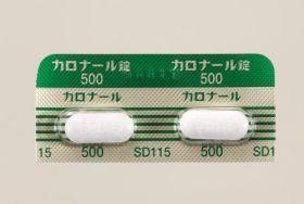 カロナール錠500