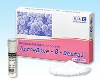 ArrowBone-β Dental TM