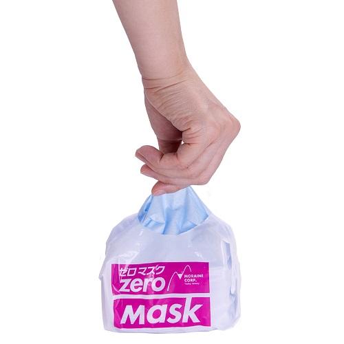 ゼロマスク(サージカルマスク)